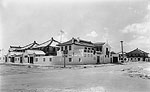 Chinese Houses, 1927